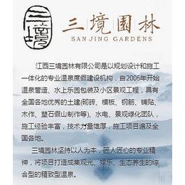 供应南昌华夏装饰-园林景观效果缩略图