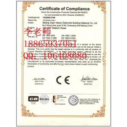 济南在哪办CE认证办CE认证需要多久