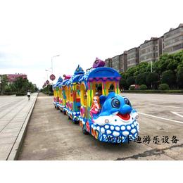 大象和海洋还有复古火车儿童游乐万博manbetx官网登录公园游乐万博manbetx官网登录