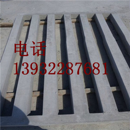 混凝土护栏模具  供应