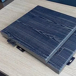 供应鑫本昌建材直销-幕墙铝单板图片
