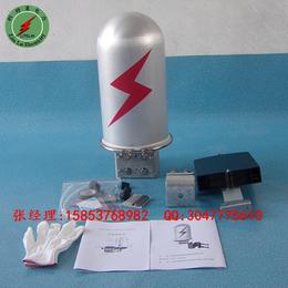 长期供应光缆铝合金接头盒 光纤接续包 电力器材