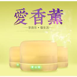 香薰加湿与音乐灯光的结晶一一香薰加湿器音响灯