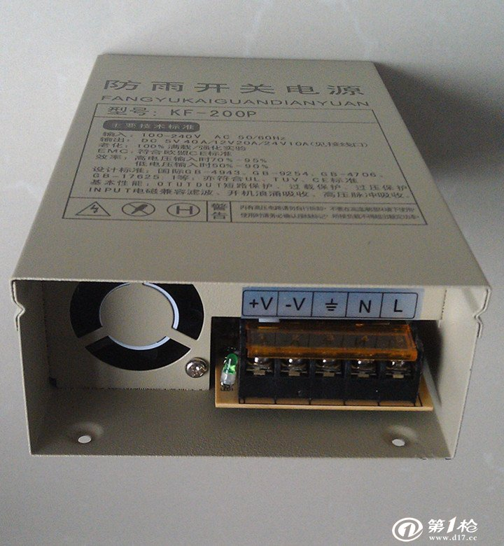 dc12v10a120w防雨防锈直流开关电源 监控 led灯户外悬挂直流电源