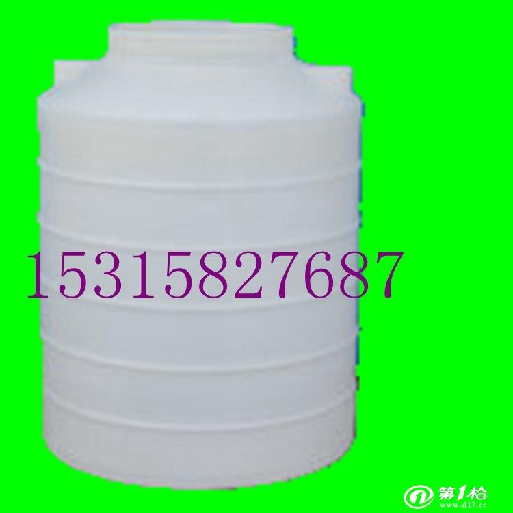 全国销售10吨大塑料桶耐磨抗摔带盖10立方减水剂储存