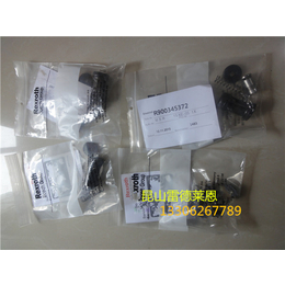 出售Rexroth插装式单向阀M-SR8KE02-1X
