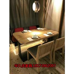 主题餐厅时尚餐厅个性餐厅餐桌椅卡座缩略图