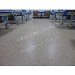 东营医用地板 PVC地板 LG地胶