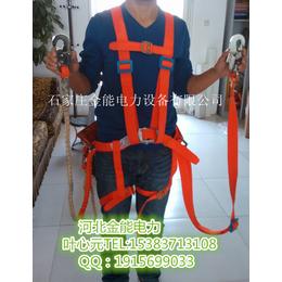 黑龙江省大庆市冲天牛JN-AQD安全带厂家的产品介绍