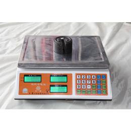 ACS-30kg电子计价秤特价