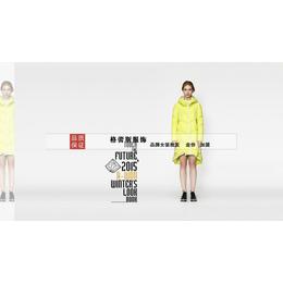 埃文 冬款羽绒服 国际知名品牌女装 超低折扣走份价