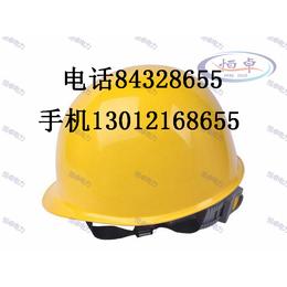 唐山安全帽厂家电力安全帽电工安全帽