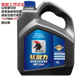 豪马克钛耐力柴油发动机专用油CI-4 山东柴油机油招商