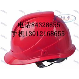 重庆安全帽厂家安全帽价格安全帽规格