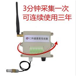 车间仓库内置电池温湿度记录仪