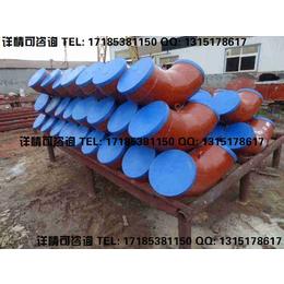 钢铁行业除尘车间输送用陶瓷复合管