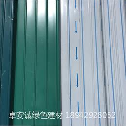 供应西安钢结构铝镁锰合金金属屋面