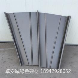 供应西安扇形铝镁锰合金金属屋面