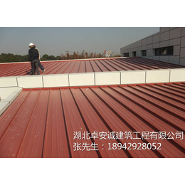 供应西安YX65-430铝镁锰金属屋面