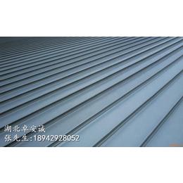 供应西安PVDF氟碳铝镁锰金属屋面