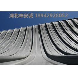 供应西安弧形铝镁锰曲面金属屋面