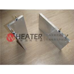 昊誉厂家直销 铸铝金属电加热器