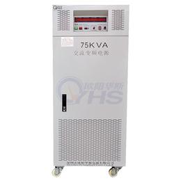 型号OYHS-98875三进单出变频电源