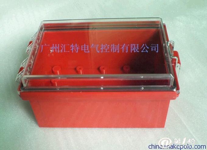 ht-agp-171209消防手报接线盒 控制按钮盒 广州汇特电气