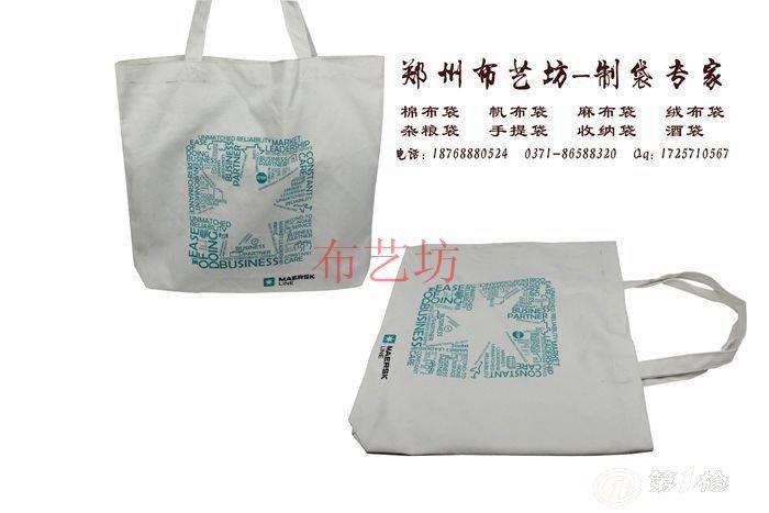 信阳环保帆布手提袋定制宣传棉布手提袋价格