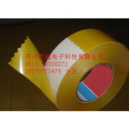 茗超PVC高粘双面胶
