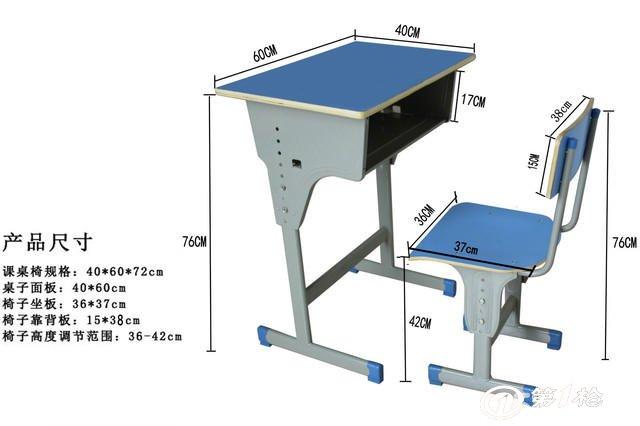 升降课桌椅有什么优缺点