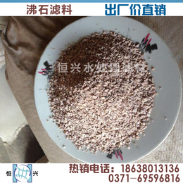 水产养殖业专用斜发沸石