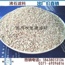 养殖业专用丝光沸石 丝光沸石粉是一种含碱土金属铝硅酸盐矿物