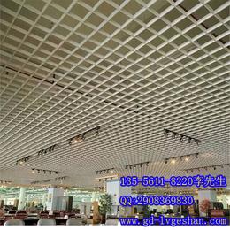 金属格栅吊顶图片 三角形铝格栅 福建铝格栅缩略图