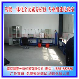 供应奥氏体不锈钢分析仪 南京明睿MR-CS-F型