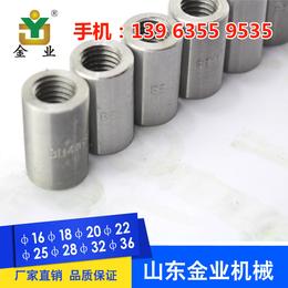 安徽省阜阳市厂家直销钢筋套筒 直螺纹套筒