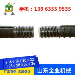 供应江苏省秦州市优质连接套筒 钢筋直螺纹套筒
