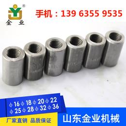 广东省龙岩市直螺纹套筒厂家供应