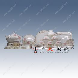 年终员工福利餐具礼盒套装批发厂家陶瓷礼品餐具价格