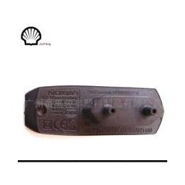 NOKIA  7210 <em>手机充电器</em><em>外壳</em> 塑料<em>外壳</em>