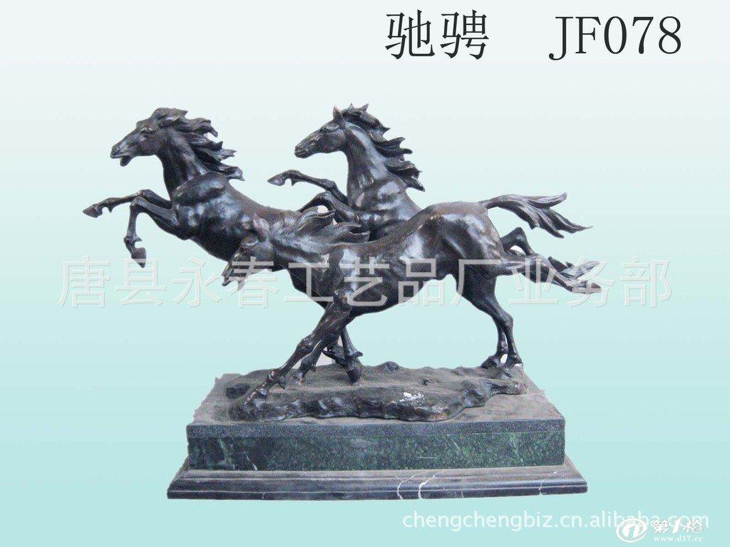 老虎铜雕塑 一对老虎铜雕塑 欧式动物铜雕 家居装饰铜