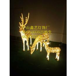 动物造型灯_供应LED圣诞鹿LED动物造型灯鹿中国龙灯