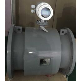 广州电磁流量计广东电磁流量计污水流量计