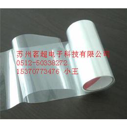 茗超超薄石墨双面胶 0.001mm石墨胶带