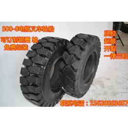 500-8叉车轮胎 电瓶叉车轮胎 可用于自制平板车轮胎