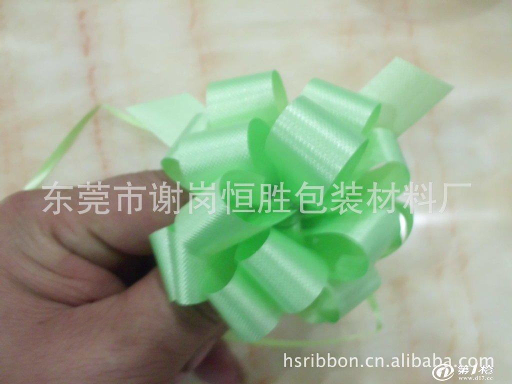 大量批发供应塑料彩带卷.星星花