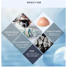 2016江西蒂億曼义乳厂家术后专用硅胶大奖娱乐官方网站下载招商批发直销