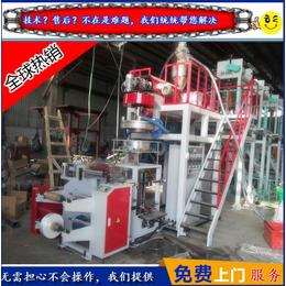 亚博平台网站PP吹膜机下吹水冷-小型聚丙吹模机