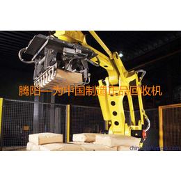 为什么制造业偏爱码垛机器人你知道吗
