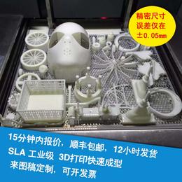 CNC手板模型 CNC加工尼龙手板 毕业设计品样板模型加工